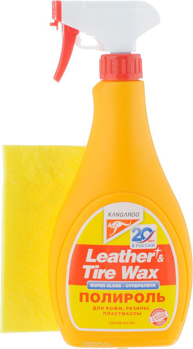 Kangaroo Leather&Tire Wax Super Gloss Kangaroo полироль для кожи, резины, пластмассы (супер блеск)