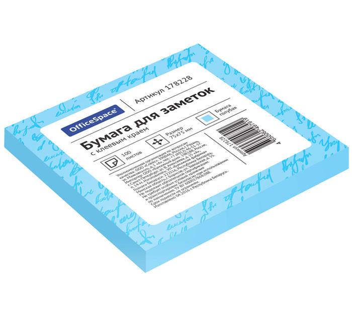 Клейкие листки OfficeSpace 75х75 мм, голубые, 100 листов