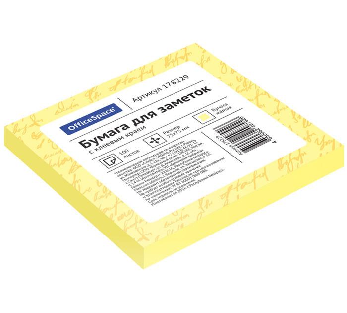 Клейкие листки OfficeSpace 75х75 мм, желтые, 100 листов