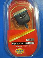 Адаптер (переходник) USB - LPT port, USB 2.0, фото 1
