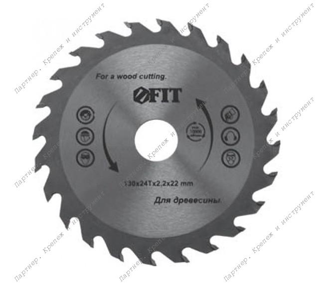 (37751) Диск пильный по дереву 210мм/30мм/40 Z