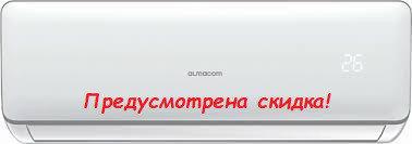 Настенный кондиционер Almacom ACH-07AF серии Favorite, фото 2