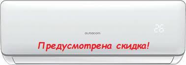 Настенный кондиционер Almacom ACH-18AF серии Favorite
