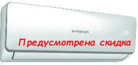 Настенный кондиционер Almacom ACH-12I серии Inverter, фото 2