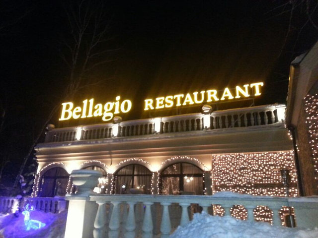 Bellagio, restaurant & club 6