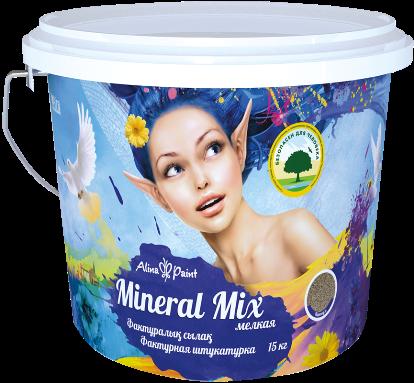Декоративная штукатурка Mineral Mix 25 кг
