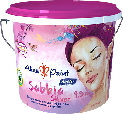 Декоративная краска Sabbia Silver  4.5 кг