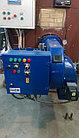 Горелка газовая IG 2800 (767-2790 kW), фото 2