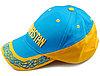 Бейсболки Казахстан