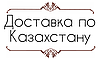 Шайка из кедра 10л (для бани и сауны), фото 2