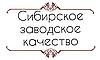 Ковш (черпак) из кедра 0,4 л (для бани и сауны), фото 5