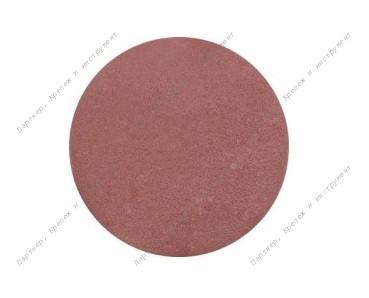 (39801) Круги шлифовальные (липучка), алюминий-оксидные, 150 мм (5 шт) Р 36
