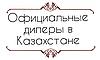 Ковш (черпак) из кедра 1 л (для бани и сауны), фото 4