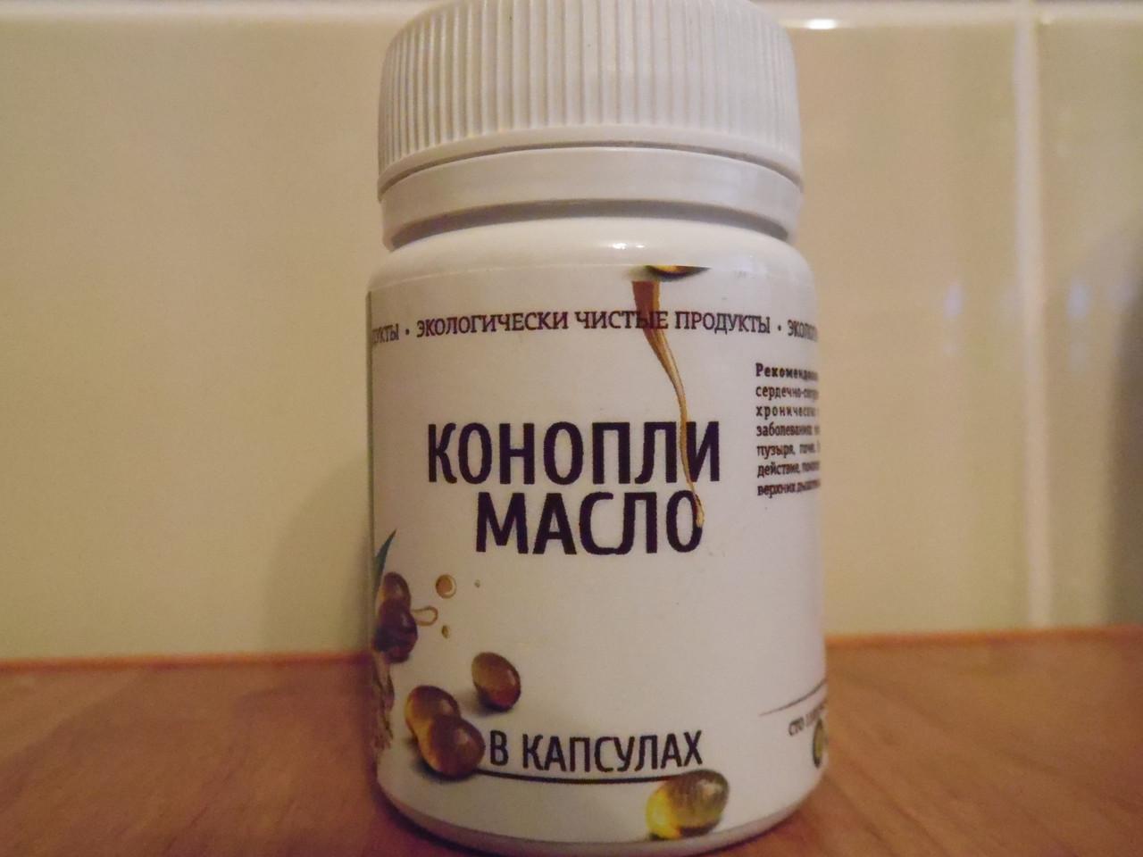 Масло конопляное 100 капсул по 0,2 грамма