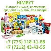 """Шик т/м 20 гр """"Отельное """"/420 шт"""
