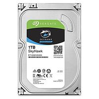 Жесткий диск Seagate SkyHawk ST1000VX005, 1 ТБ