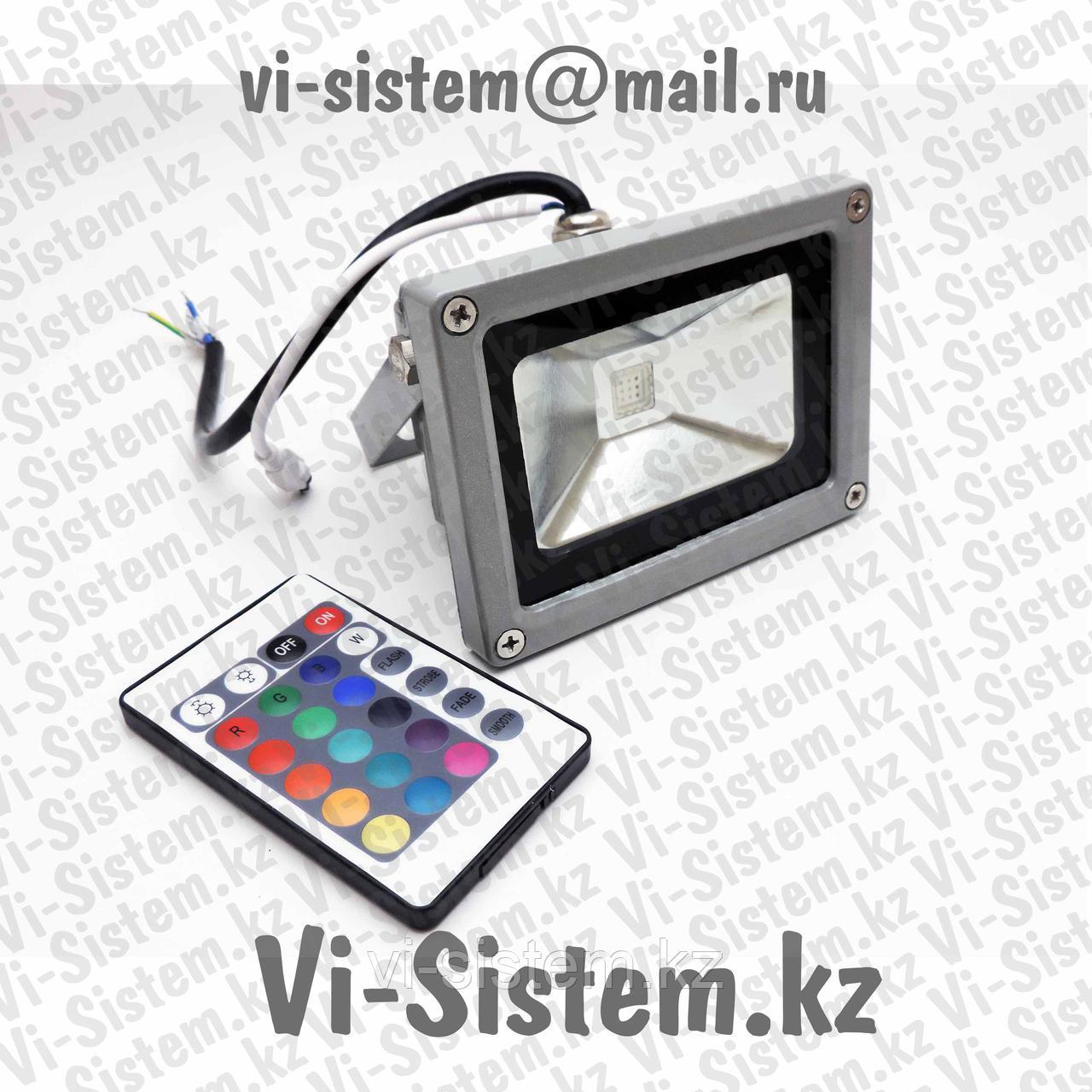 Светодиодный прожектор RGB 50W
