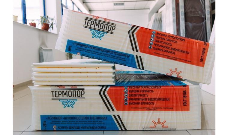 Пенополистирольные плиты Термопор