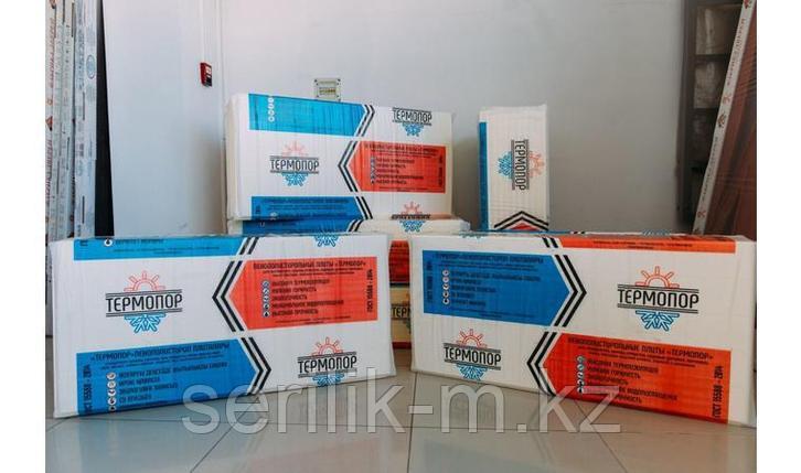 Пенополистирольные плиты Термопор (3 см), фото 2