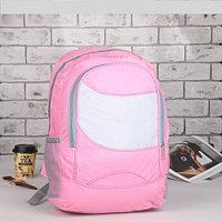 Рюкзак молодёжный Классика 1 отдел 2 наружных и 2 боковых кармана розовый 30*22*47
