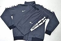 Костюм спортивный мужской Nike Jast Do It серый меланж
