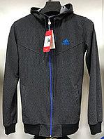 Костюм спортивный мужской Adidas с капюшоном серый на синей молнии