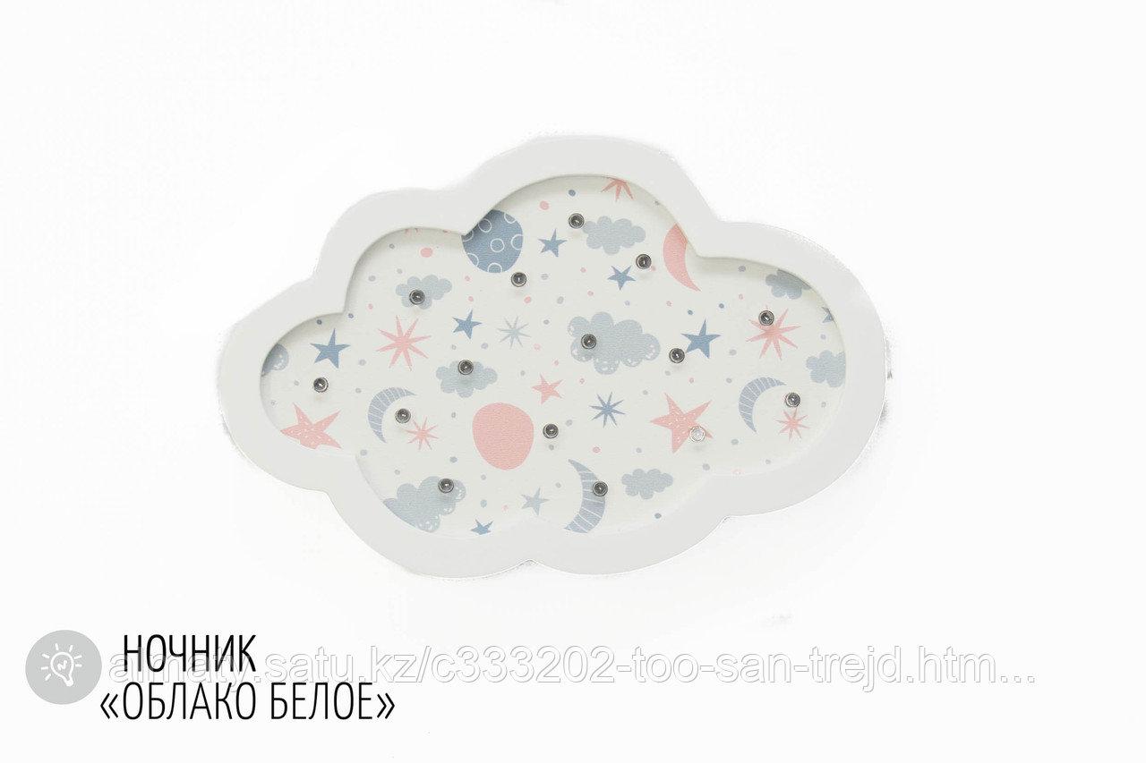 """Детский светодиодный ночник Бельмарко""""Облако"""" белый"""