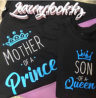 """Футболки """"Mother of a Prince, Son of a Queen"""""""