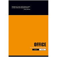 """Тетрадь общая BG """"Office Motivators"""", А4, 96 листов в клетку, на скрепке"""