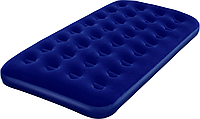 Bestway Матрас надувной Bestway 67001 Pavillo Horizon Airbed (Twin) 188 х 99 х 22 см
