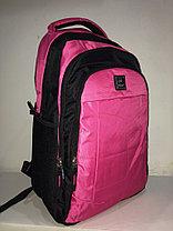 Городской рюкзак Super-K SHF 44937 на 25 литров (Розовый) доставка, фото 2