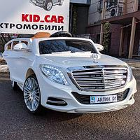 Детский электромобиль Mercedes-Benz S class W222, фото 1