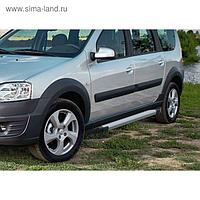 Пороги Silver Lada Largus Cross 2014-, Al профиль 193 см, 2 шт. F193AL.6001.2