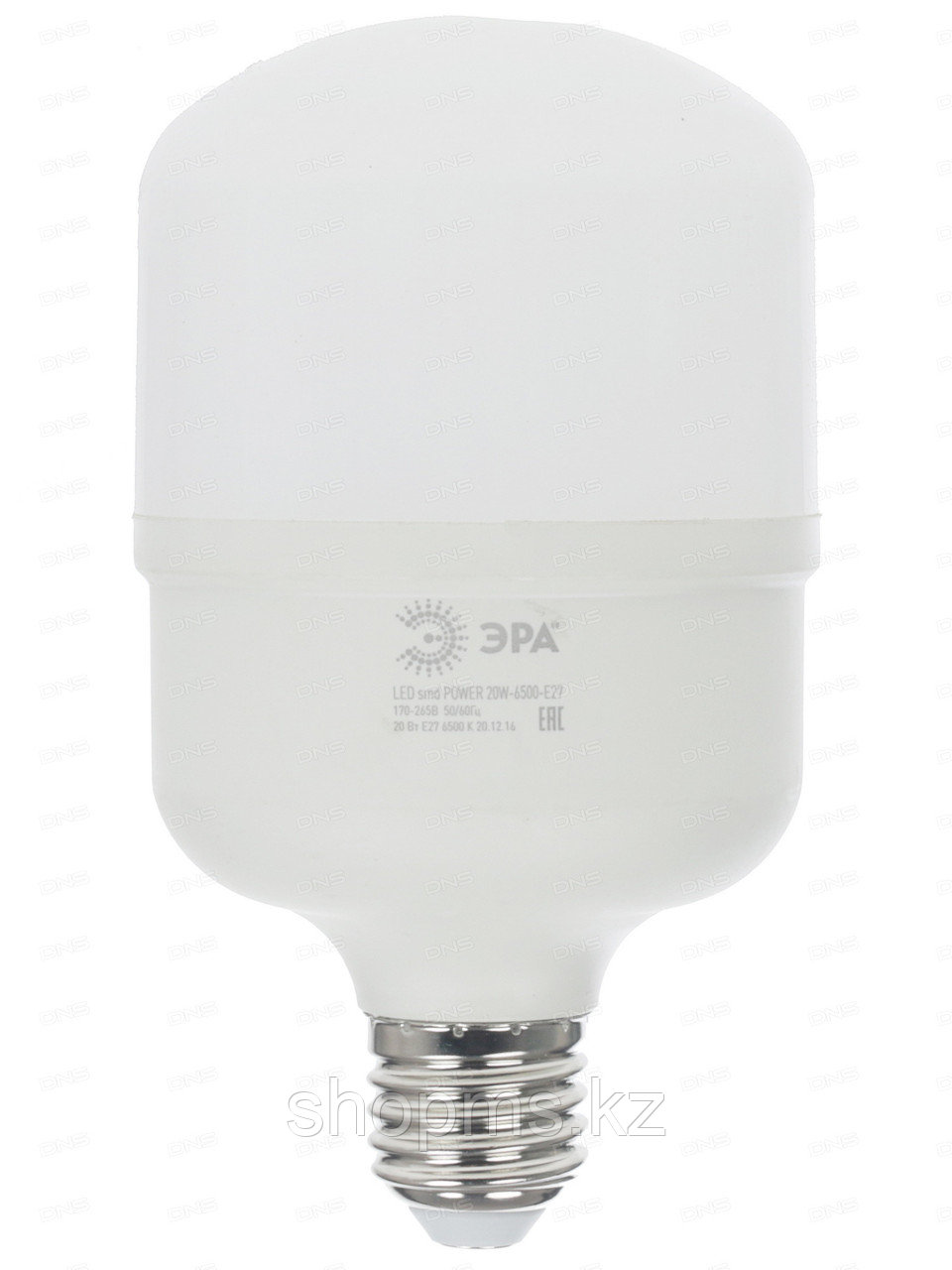 Лампа св/диод ЭРА LED smd POWER 20w-6500-E27