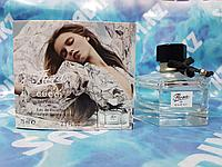 Flora by gucci (75 мг)