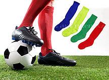 Футбольные детские гетры цвета в ассортименте