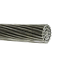 Провод А 25 - Неизолированный алюминиевый