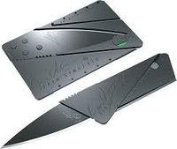 "Нож-""кредитка"" визитка, фото 1"