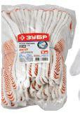 """Перчатки трикотажные с защитой от скольжения """"Мастер"""" L-XL 10 пар."""