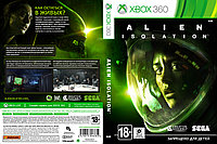Alien: Isolation 2[dvd]