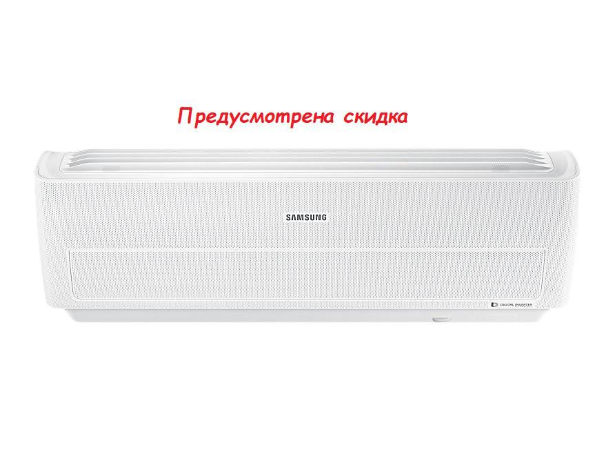 Настенный кондиционер Samsung AR-09 MSPXBWKNER Wind Free (безветренный)