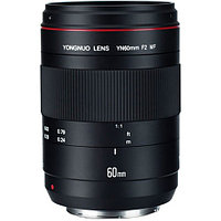 YN 60mm f/2 MF for Canon