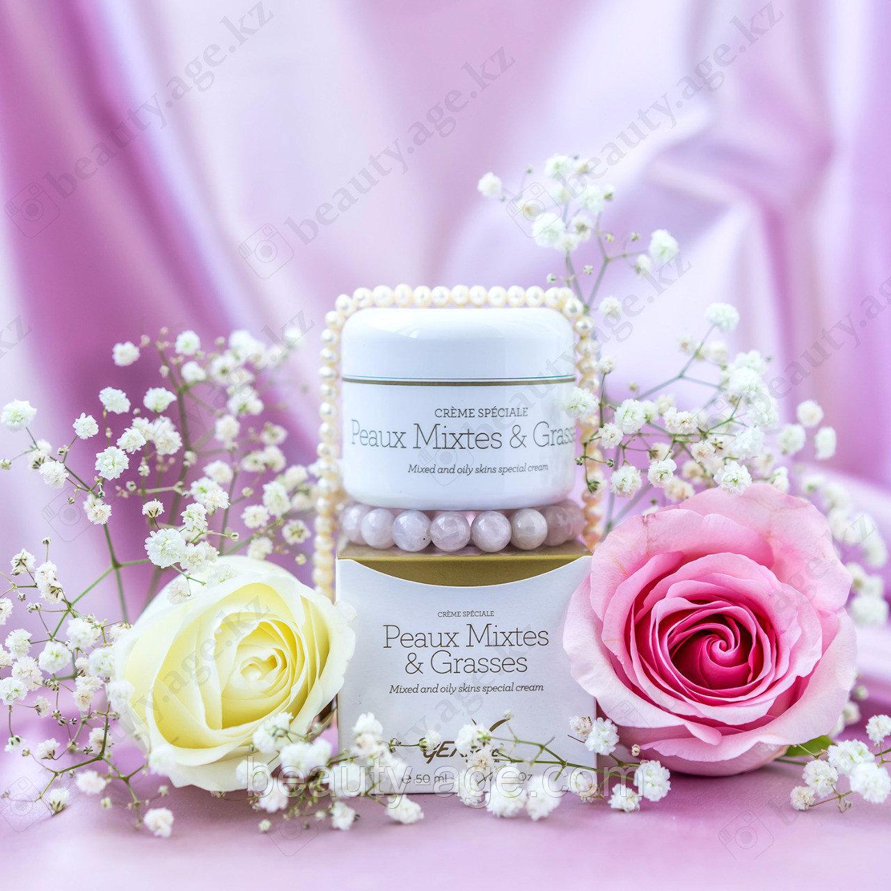 Крем для смешанного и жирного типов кожи Special Cream Mixed And Oily Skins