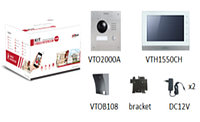VTK-VTO2000A-VTH1550CH (Комплект IP-домофонии)