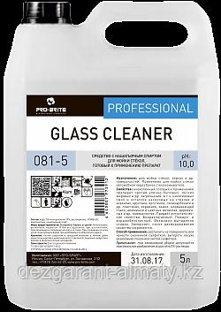 Моющее средство с нашатырным спиртом для стёкол и зеркал GLASS CLEANER