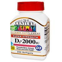 Витамин Д3 (Vitamin D3), 2000 МЕ (2000 IU), 250 капсул