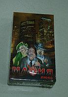 """Мафия. карты игральные """"Люкс"""" большая коробочка"""