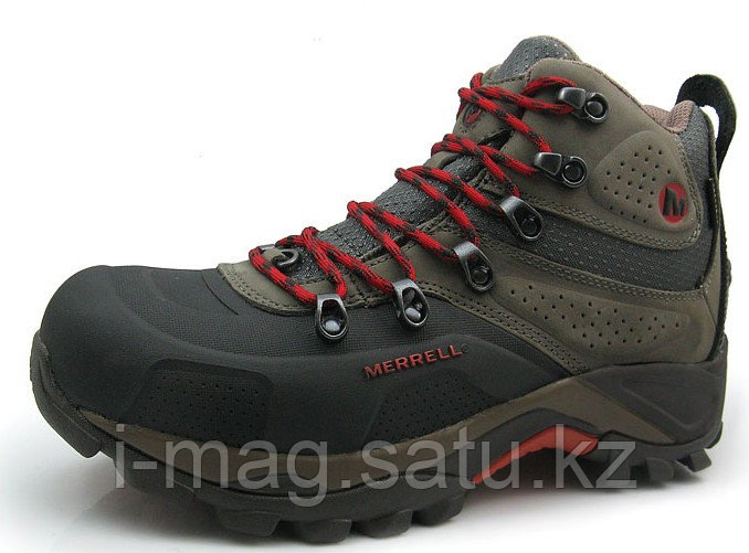 Meerrell Expedition (39-45)