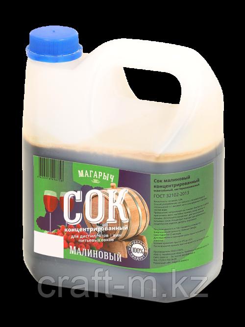 Сок малиновый концентрированный 3.5 кг