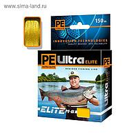 Леска плетёная Aqua Pe Ultra Elite M-8 Yellow, d=0,25 мм, 150 м, нагрузка 18,1 кг